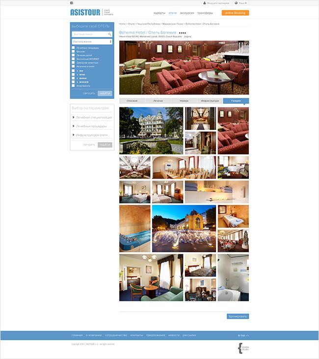 immagini del resort
